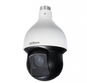 4 MP PTZ Network Camera 59430UNI